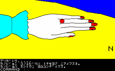 WS00015563.png